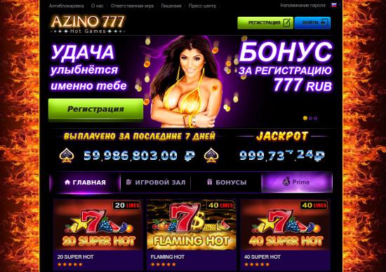 Кому платят онлайн игры с выводом денег?